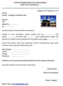 Contoh Undangan Walimatul Haji
